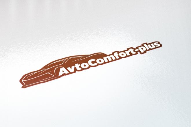 Логотип в 3 вариантах, визуализация в подарок 41 - kwork.ru