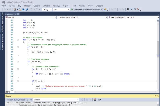 Напишу консольную несложную программу на C#, C++, C, Pascal, Assembler 11 - kwork.ru
