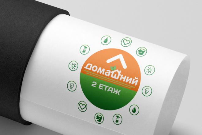 Нарисую логотип в стиле handmade 52 - kwork.ru