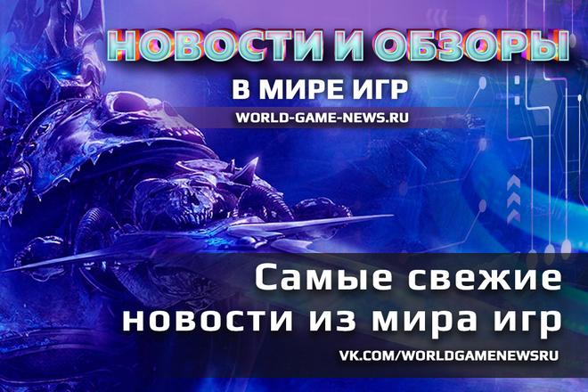 Оформлю вашу группу ВКонтакте 5 - kwork.ru