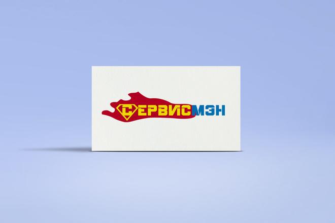Разработаю стильный логотип для Вашего бизнеса 37 - kwork.ru