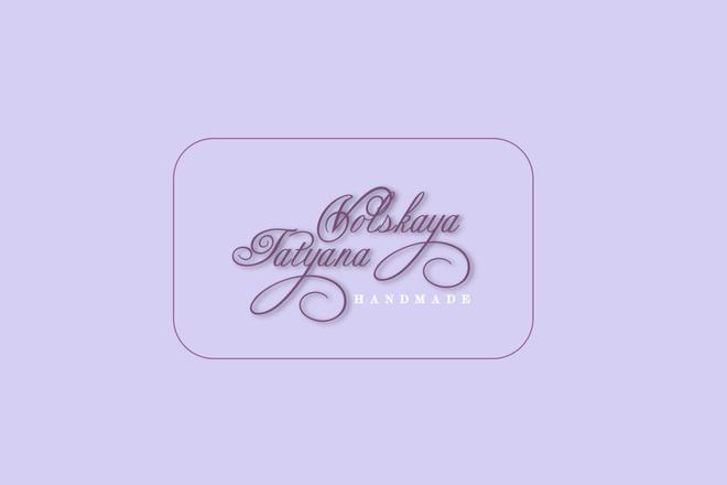 Сделаю стильный именной логотип 92 - kwork.ru