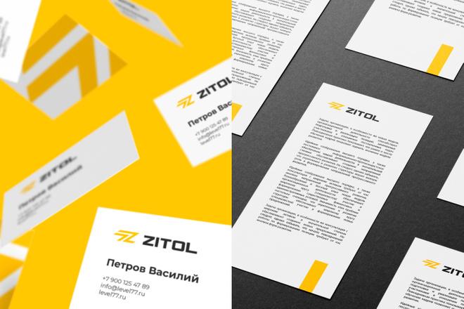 Разработка логотипа для сайта и бизнеса. Минимализм 16 - kwork.ru