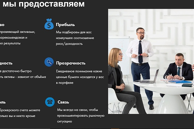 Создание сайта - Landing Page на Тильде 85 - kwork.ru