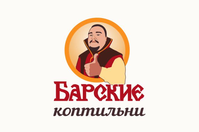 Логотип, фирменный знак, эмблема 2 - kwork.ru