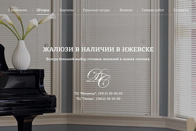 Разработаю дизайн Landing Page 28 - kwork.ru