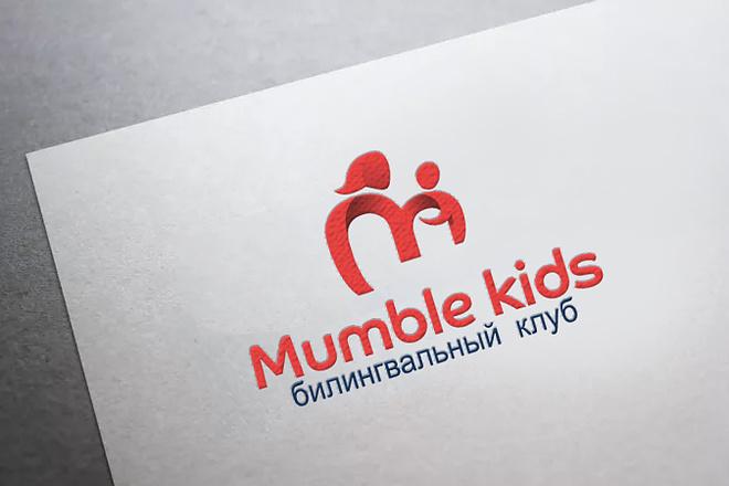 Логотип до полного утверждения 75 - kwork.ru