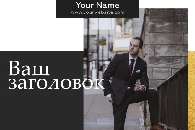 9 Шаблонов для постов в инстаграм 4 - kwork.ru