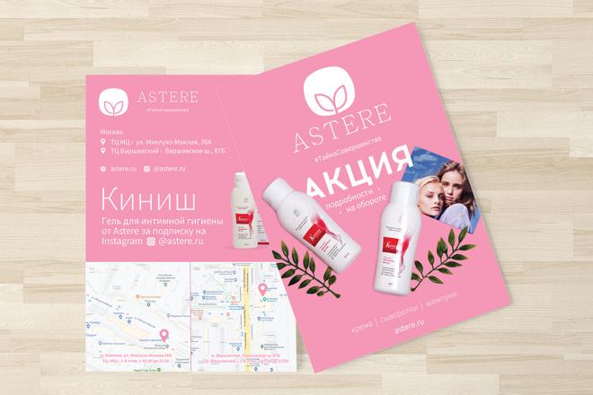 Дизайн двухсторонней листовки с исходниками 27 - kwork.ru