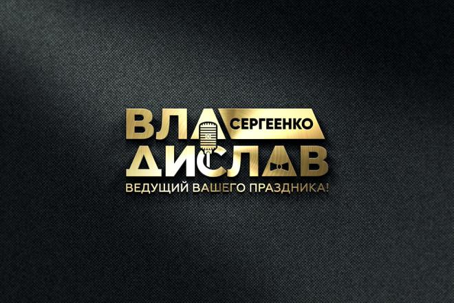 Создам качественный логотип 47 - kwork.ru