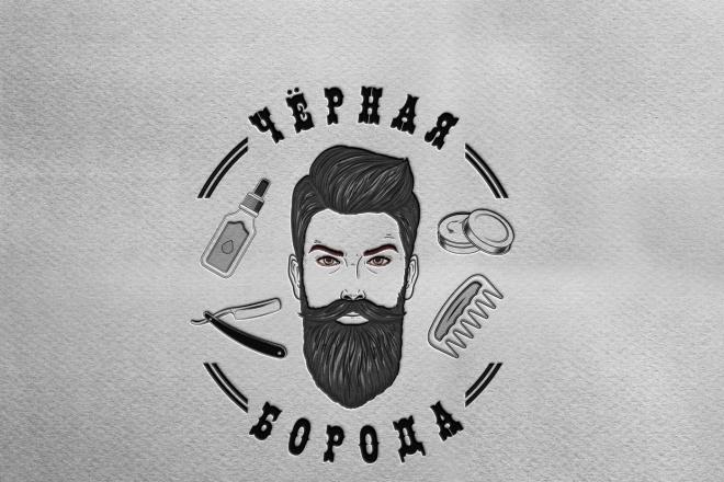 Логотип новый, креатив готовый 99 - kwork.ru