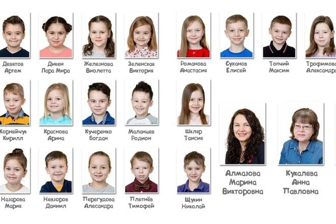 Делаю классные, шикарные фотокниги 36 - kwork.ru