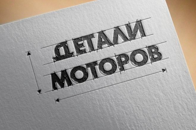 Эффектный логотип 23 - kwork.ru
