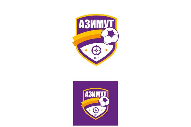 Создам современный логотип 55 - kwork.ru