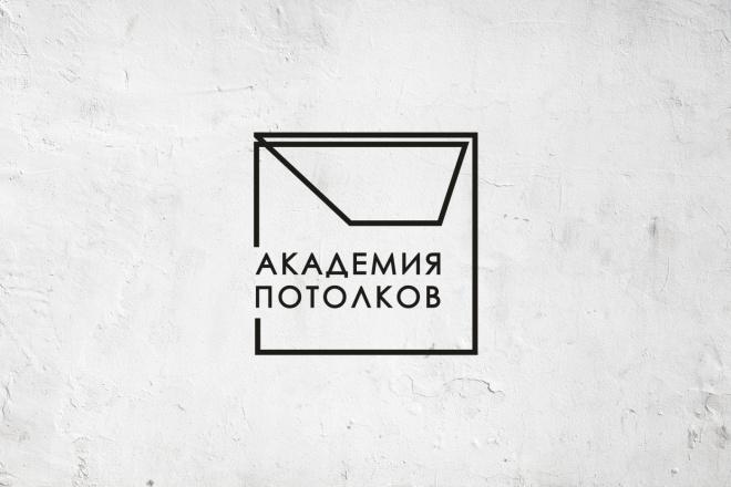 Отрисовка в векторе 1 - kwork.ru