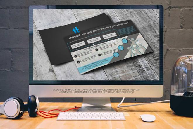 Дизайн Бизнес Презентаций 32 - kwork.ru