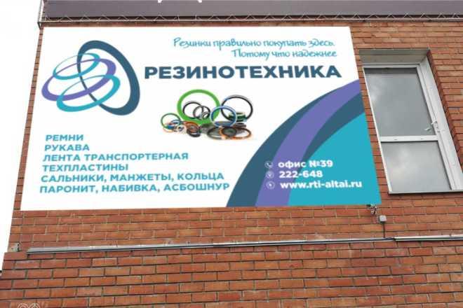 Дизайн для наружной рекламы 78 - kwork.ru