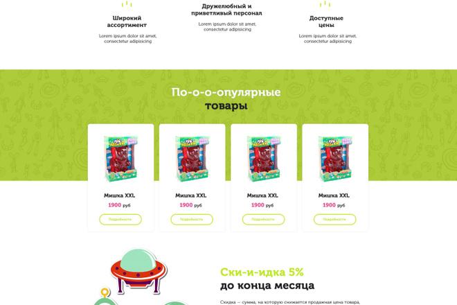 Дизайн одного блока Вашего сайта в PSD 43 - kwork.ru