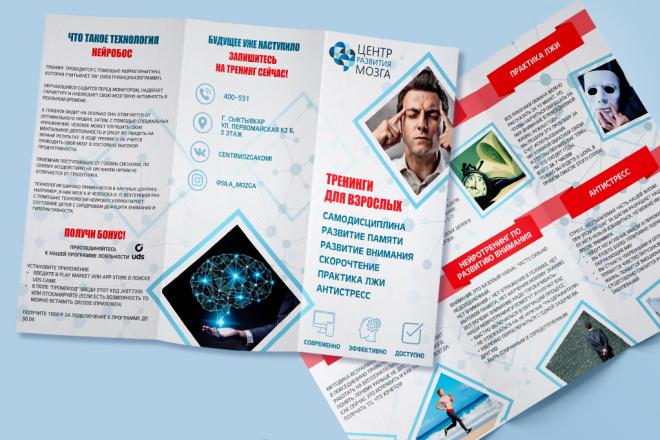 Разработаю буклет или брошюру 3 - kwork.ru