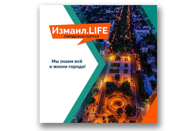 Дизайн баннера для сайта или соцсети 1 - kwork.ru