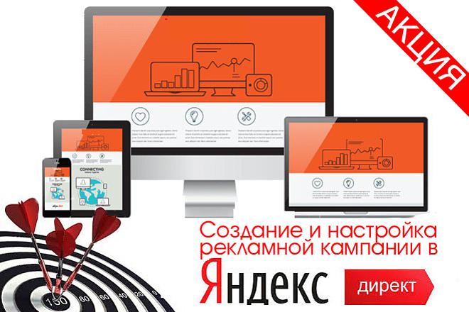 Выполню фотомонтаж в Photoshop 72 - kwork.ru
