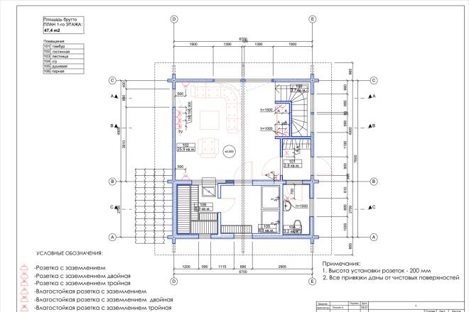 Планировка или пакет рабочих чертежей для проекта интерьера 4 - kwork.ru