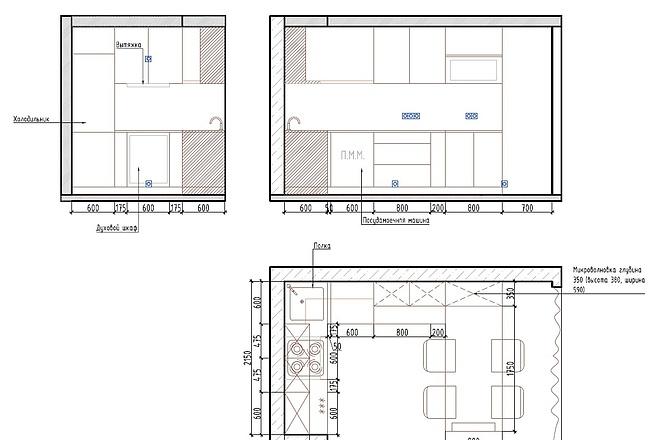 Планировочное решение вашего дома, квартиры, или офиса 32 - kwork.ru
