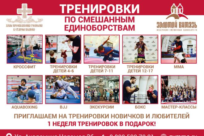 Работа в photoshop 32 - kwork.ru