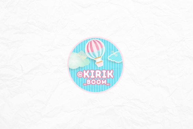 Создам 2 варианта логотипа + исходник 16 - kwork.ru