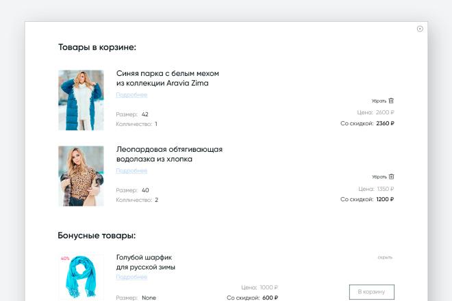 Дизайн сайта или лендинга 11 - kwork.ru