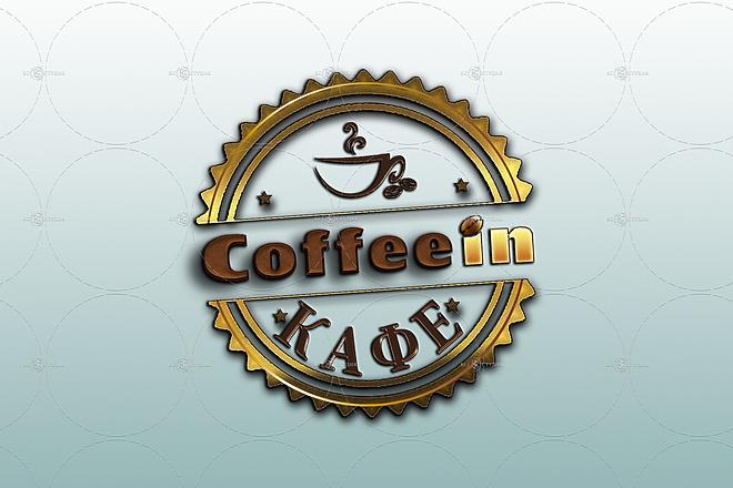 Сделаю логотип 5 - kwork.ru