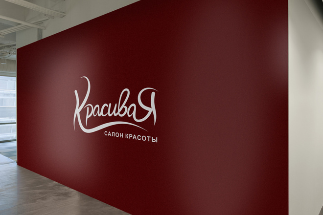 Создам качественный логотип 52 - kwork.ru