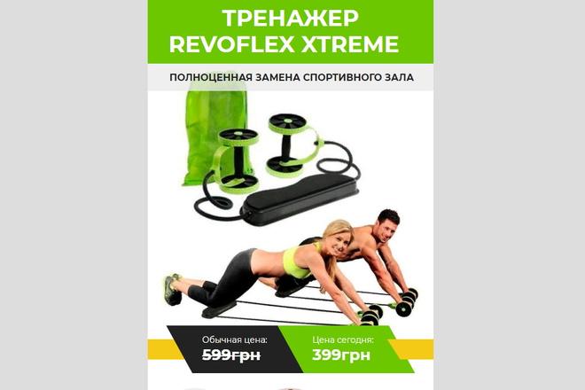 Копия товарного лендинга плюс Мельдоний 11 - kwork.ru