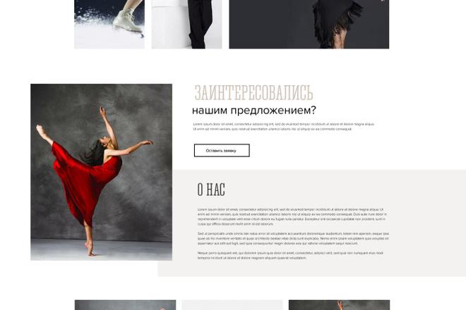 Дизайн одного блока Вашего сайта в PSD 27 - kwork.ru