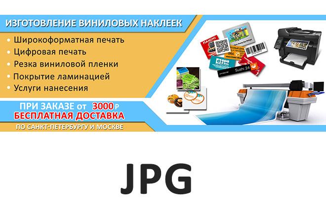 Сделаю 2 качественных gif баннера 77 - kwork.ru