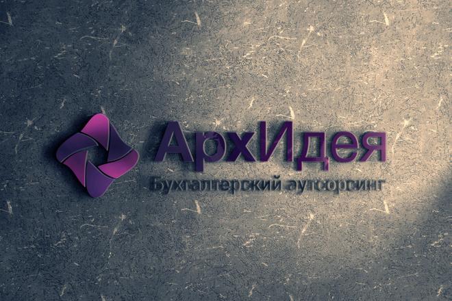 Разработаю дизайн логотипа 48 - kwork.ru