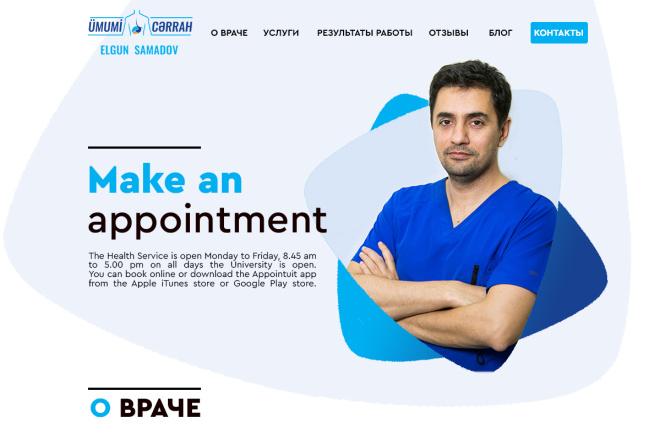Дизайн экрана сайта 4 - kwork.ru