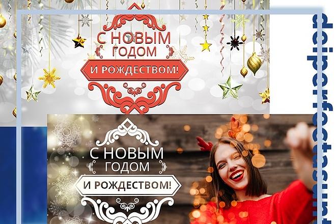 Дизайн, создание баннера для сайта и РСЯ, Google AdWords 9 - kwork.ru