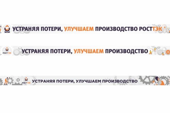 Дизайн для наружной рекламы 4 - kwork.ru