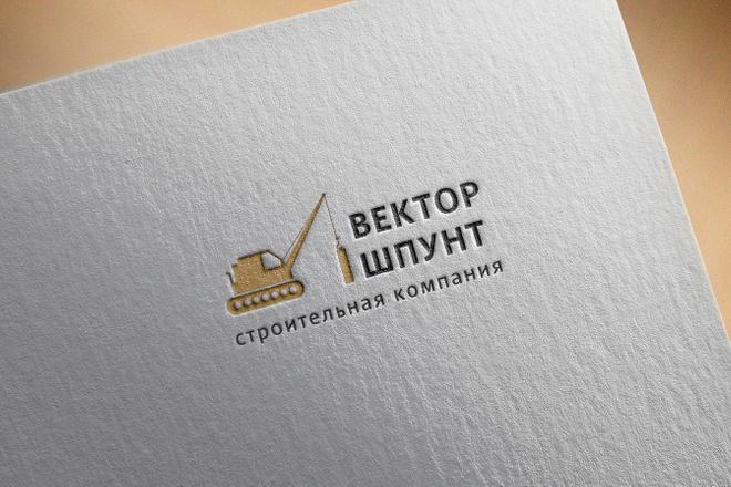 Профессиональная разработка логотипов и визуализация логотипов 31 - kwork.ru