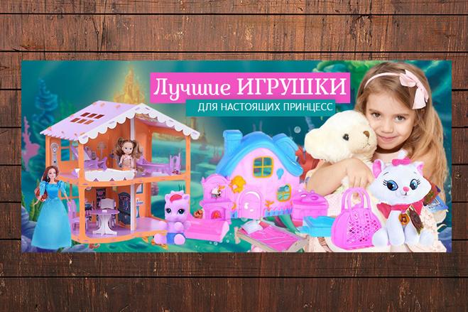 Изготовлю 4 интернет-баннера, статика.jpg Без мертвых зон 12 - kwork.ru