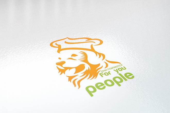 Сделаю стильные логотипы 64 - kwork.ru