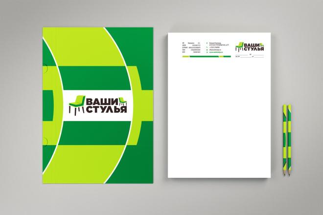 Лого бук - 1-я часть Брендбука 116 - kwork.ru