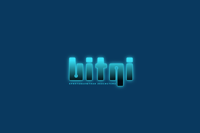 Сделаю стильный именной логотип 11 - kwork.ru