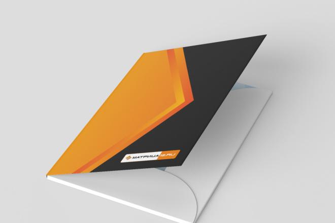 Лого бук - 1-я часть Брендбука 57 - kwork.ru