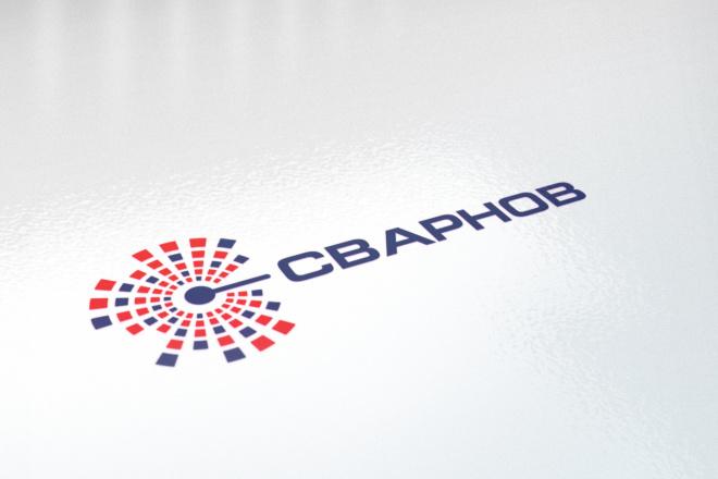 Сделаю стильные логотипы 49 - kwork.ru