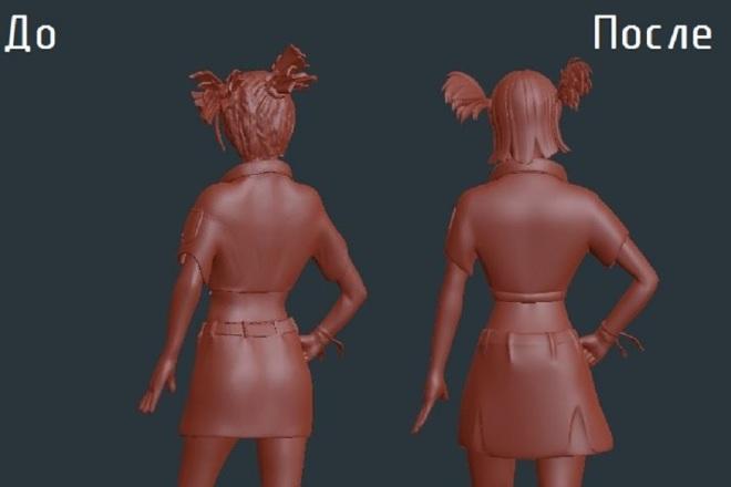 Blender l 3Д моделирование 5 - kwork.ru