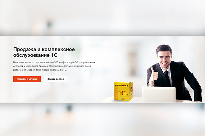 Нарисую слайд для сайта 55 - kwork.ru