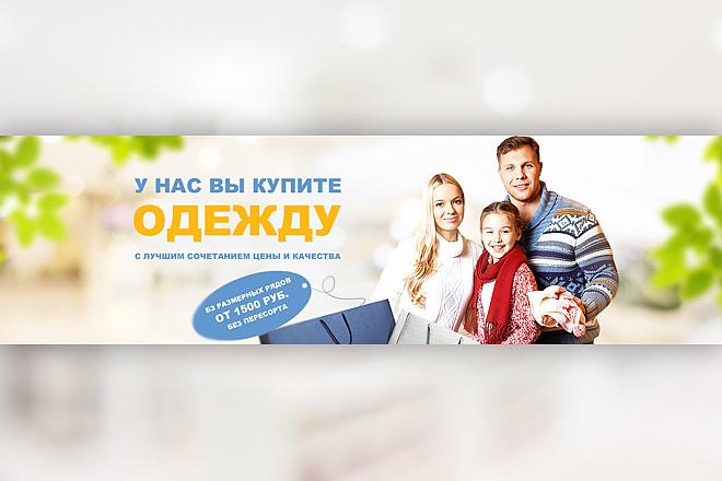 Нарисую слайд для сайта 52 - kwork.ru
