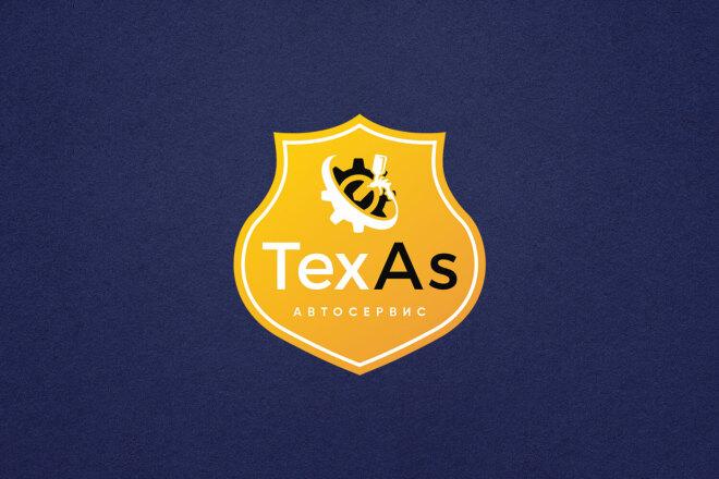 Создам строгий логотип в трех вариантах 9 - kwork.ru